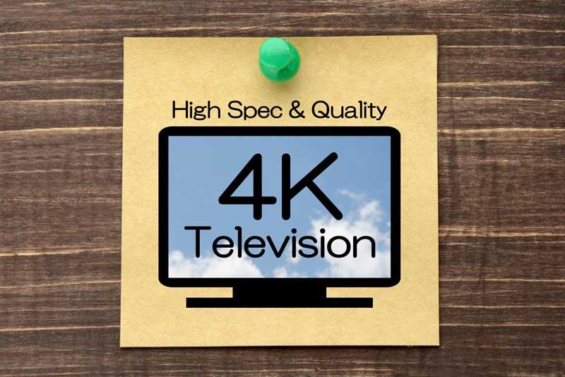 動画配信サービスに4Kはまだ不要