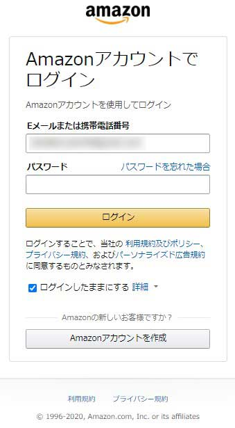 FODプレミアムにAmazonで登録する