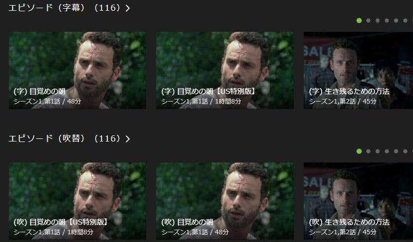 Huluは字幕版と吹替版が別動画